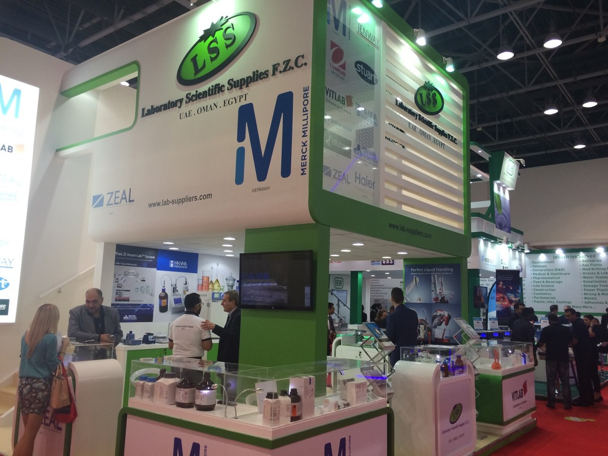 ArabLab Exhibition (March 2016)