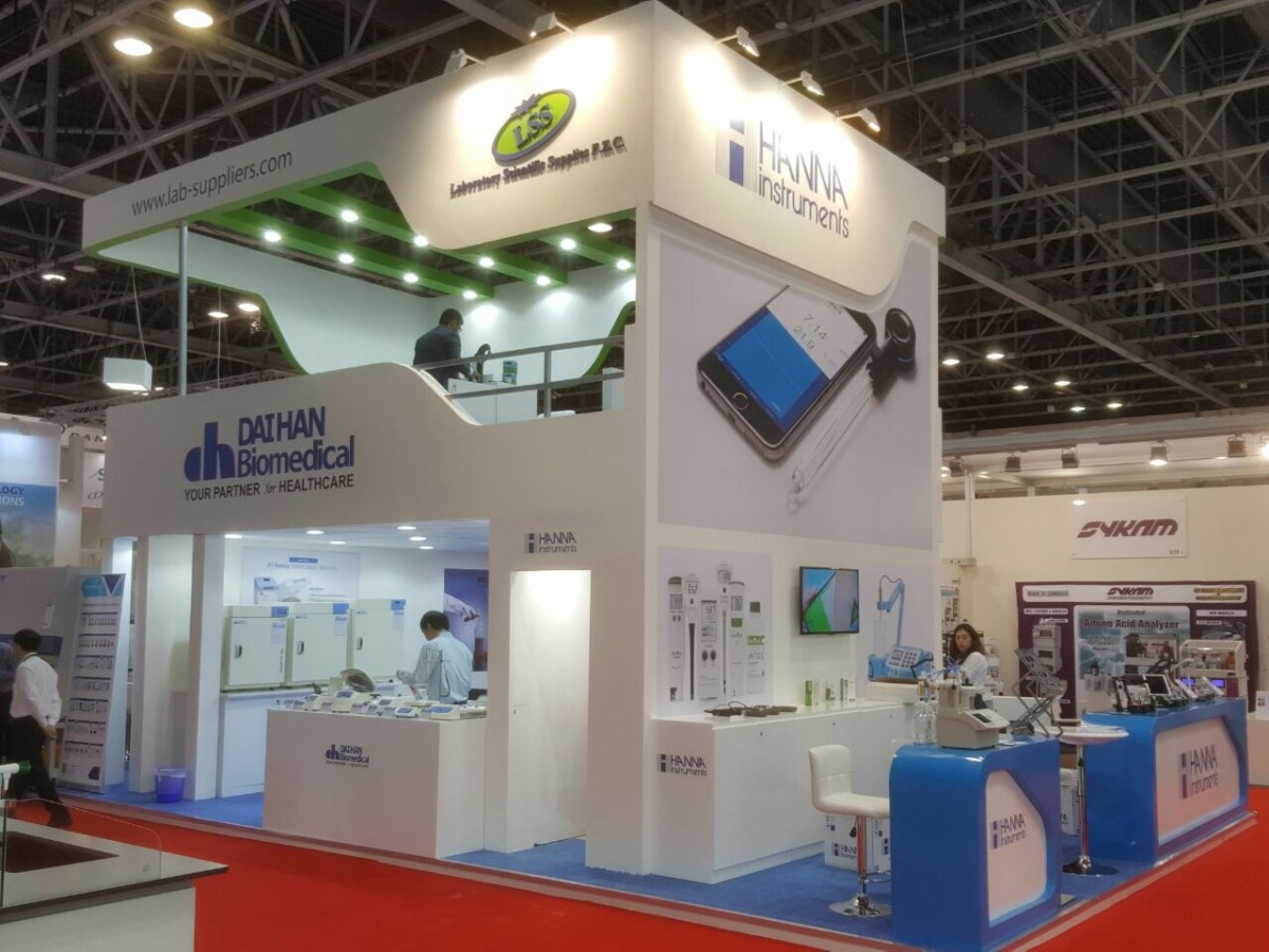 ArabLab Exhibition (March 2017)