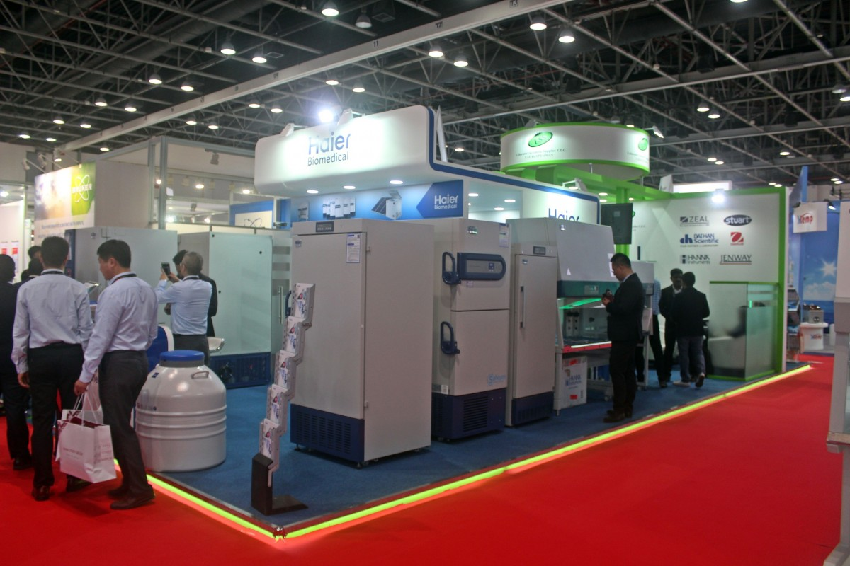 ArabLab Exhibition (March 2018)