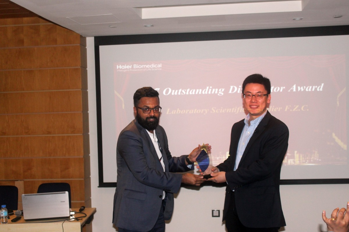Outstanding Distributor Award 2017