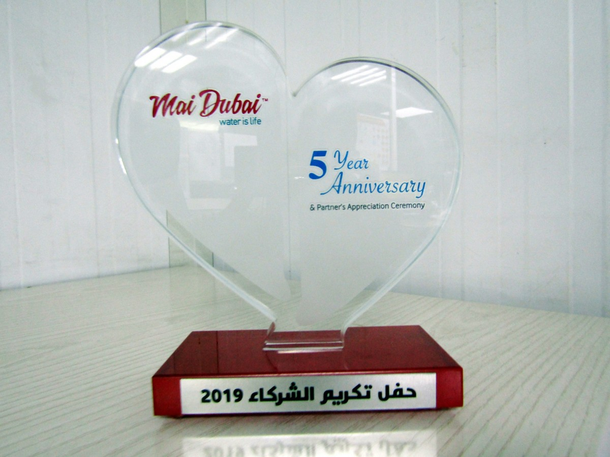 Mai Dubai 5th Anniversary